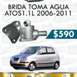BRIDA TOMA AGUA ATOS 1.1L