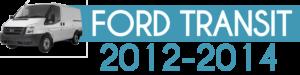 FORD TRANSIT 2.2L 2012-2014