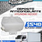 DEPOSITO ANTICONGELANTE HYUNDAI HD300